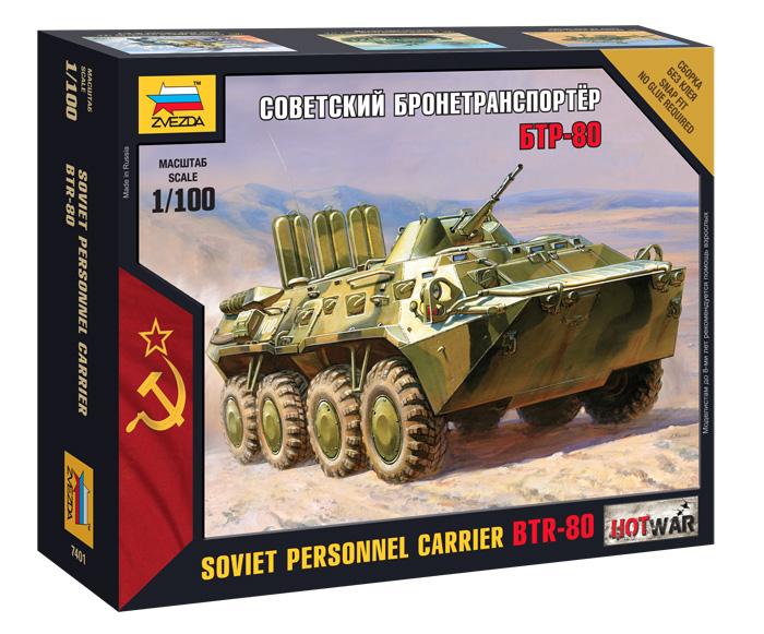7401 Советский бронетранспортёр БТР-80 (1:100)
