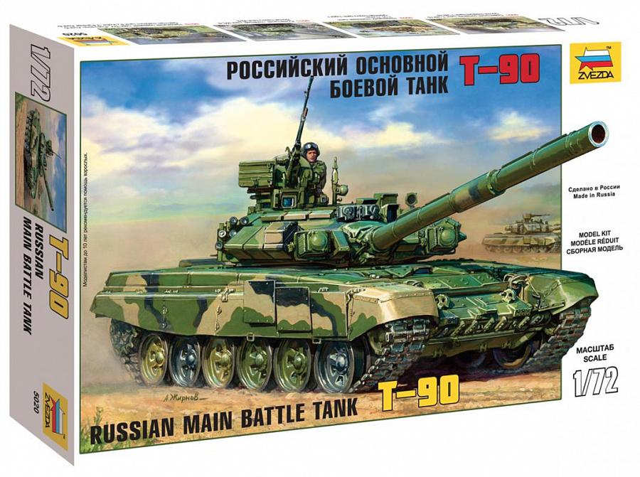 5020 Российский основной боевой танк Т-90 (1:72)