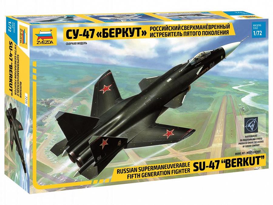 """7215 Российский сверхманёвренный истребитель пятого поколения Су-47 """"Беркут""""  (1:72)"""
