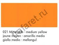 Краска Marastar SR 021 Medium Yellow 1 л.