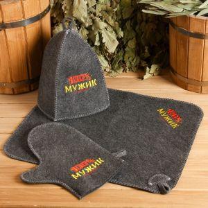 """Банный набор вышивка шапка, коврик и рукавица """"100% мужику! Для 100% бани"""" 2761062"""