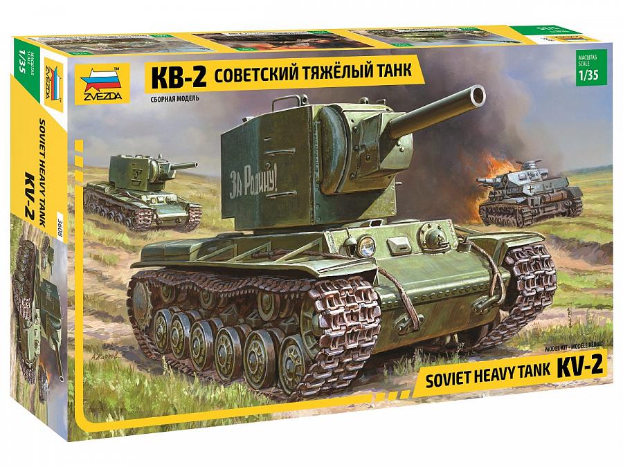 3608 Советский тяжелый танк КВ-2 (1:35)