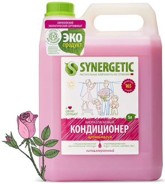 Synergetic Кондиционер для белья Аромамагия канистра ПЭ 5 л