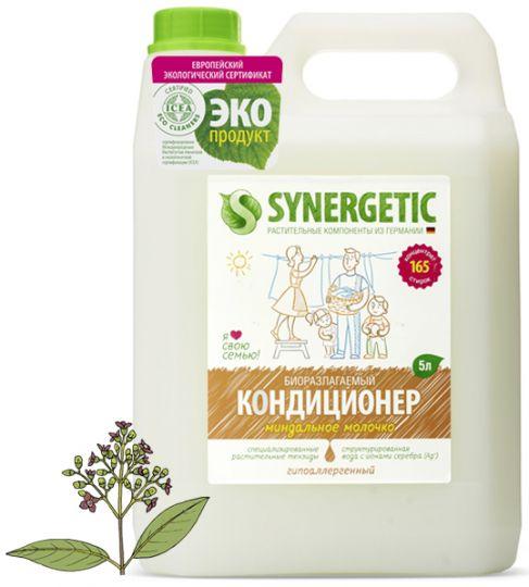 Synergetic Кондиционер для белья Миндальное молочко 5 л