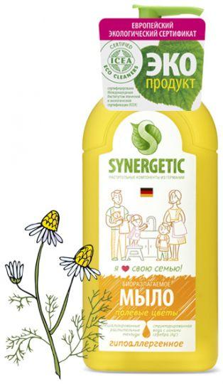 Synergetic Жидкое мыло Полевые цветы 0,5 л
