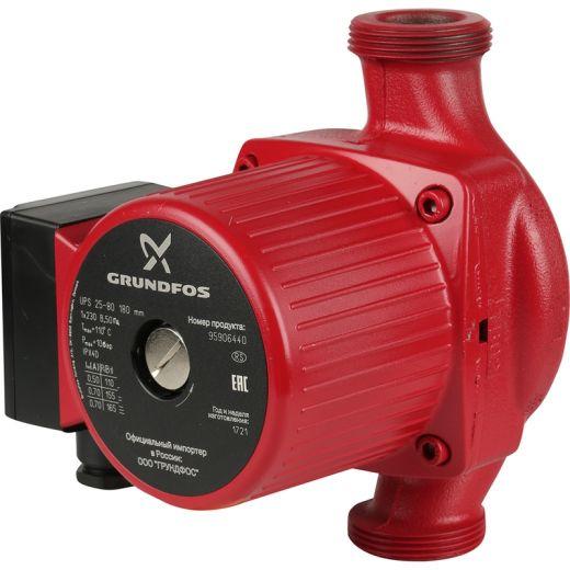 Циркуляционный насос Grundfos UPS 25-80 180 (165 Вт)
