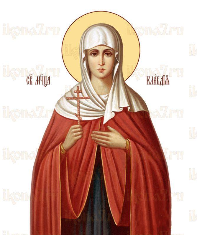 Икона Клавдия Анкирская мученица
