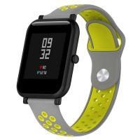 Сменный ремешок для Умных часов  Amazfit Bip Smartwatch (Серый - Салатовый)