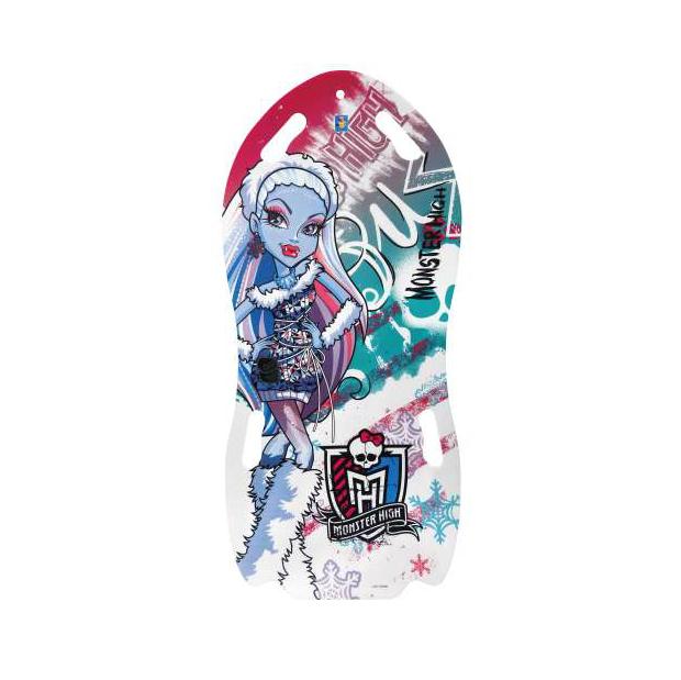 Ледянка для двоих 1toy Monster High, 122см