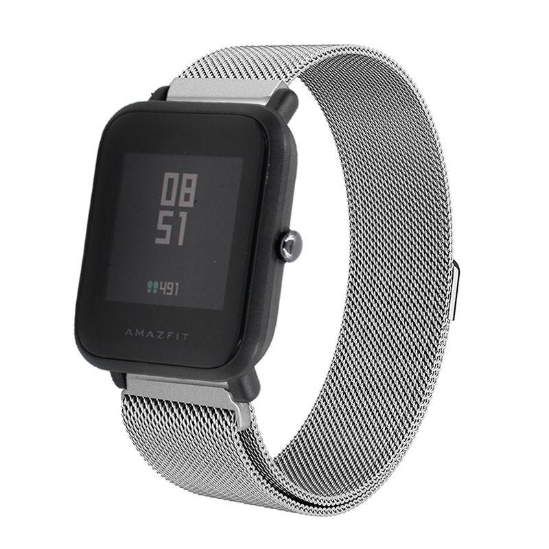 Сменный металлический ремешок для Умных часов  Amazfit Bip Smartwatch (Серебро)