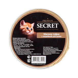 SECRET Premium Мясное суфле с индейкой для котят