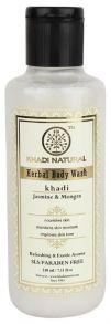 Гель для душа Khadi Natural Jasmine & Mogra