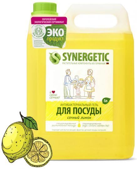 Synergetic Средство для мытья посуды Сочный лимон канистра ПЭ 5 л