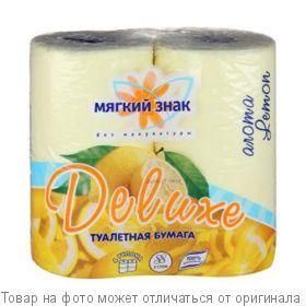 """Туалетная бумага """"Мягкий знак Deluxe"""" 2-х сл, 4 рул, желтая /24шт, шт"""