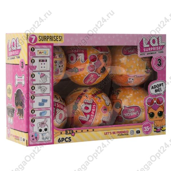 Игрушка-кукла-сюрприз домашние питомцы в шарике 6 шт