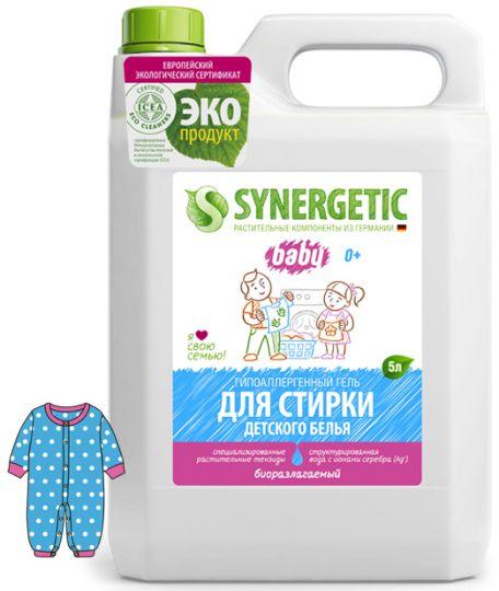 Synergetic Жидкое средство для стирки детского белья 5 л