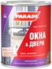 Эмаль Акриловая 0.9л Белая Parade A6 Окна & Двери