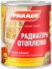 Эмаль Алкидная для Радиаторов Отопления 750мл Супербелая Parade Classic А5 80°С