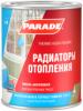 Эмаль Акриловая для Радиаторов Отопления Parade A4 120С 0.45л Супербелая / Параде А4