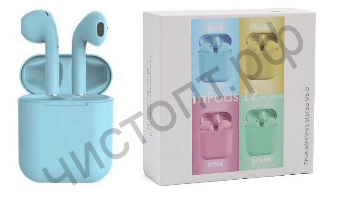 Bluetooth гарнитура стерео OT-ERB26 Голубые ( inPo 12) (цвета Мacaron )