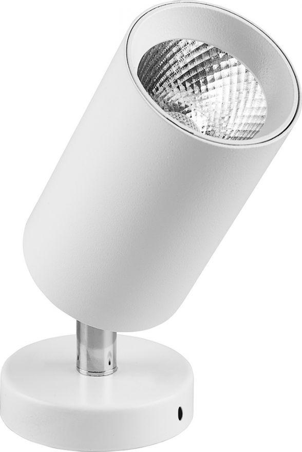 Светильник светодиодный Feron AL519 накладной 23W 4000K белый наклонный