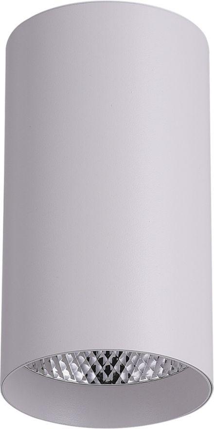 Светильник светодиодный Feron AL530 накладной 15W 4000K белый 80*100
