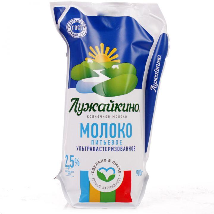 Молоко Лужайкино у/п 2,5% 0,9л Омск