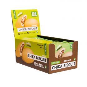 Бисквитное печенье Chikalab Бисквит арахисовый 50г