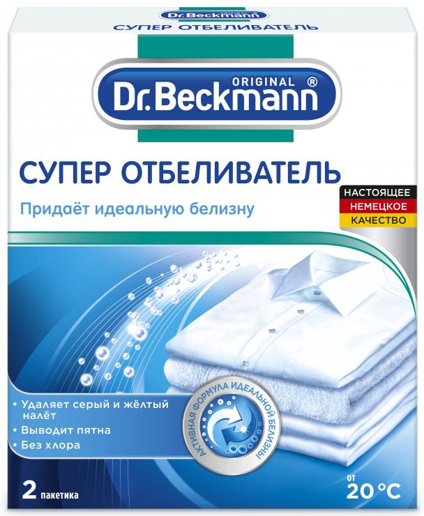 Dr. Beckmann Супер отбеливатель 2 х 40 г
