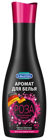 Dr. Beckmann Аромат для белья Роза 250 мл
