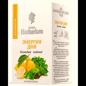 Напиток чайный Konigin Herbarium 1,5г*20 пак. Энергия дня