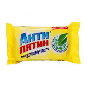 Мыло Антипятин 90 гр пятновывод.от всех видов пятен