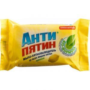 Мыло Антипятин 90г Лимон пятновыводитель от всех видов пятен
