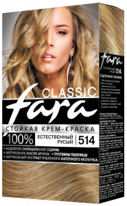 Краска FARA Classic 514 Естест. русый