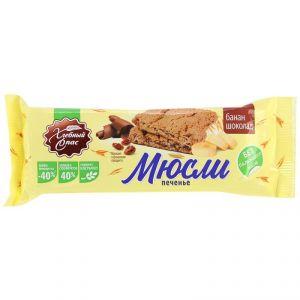 Печенье Мюсли-банан сдоб. шоколад 80гр Хлебный Спас