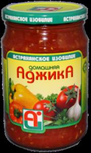 Аджика 480 гр Домашняя с/б Астраханское изобилие