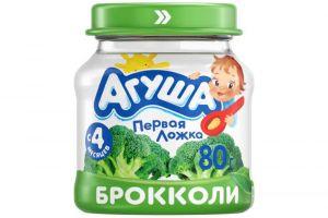 Пюре овощное Агуша 80г Брокколи