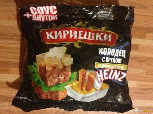 Кириешки Холодец с хрен + горч. соус Heinz 60г.