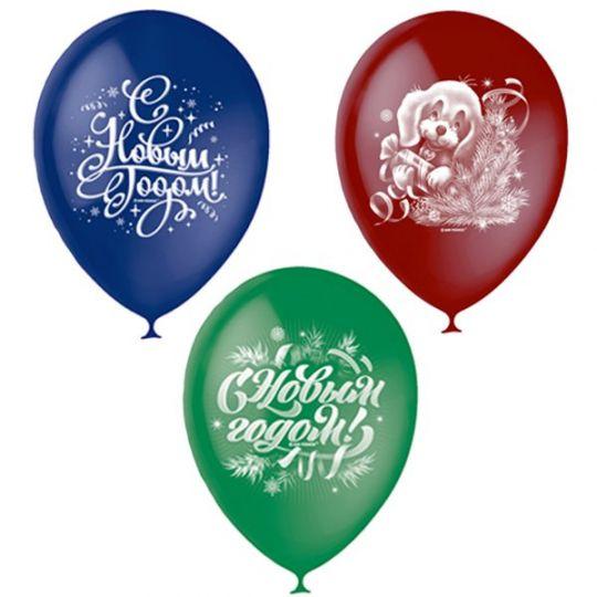 С Новым Годом! (Собачка) латексные шары с гелием