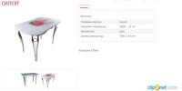 железный кухонный стол силуэт