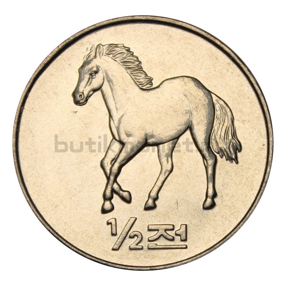 1/2 чона 2002 Северная Корея Лошадь (Мир животных)