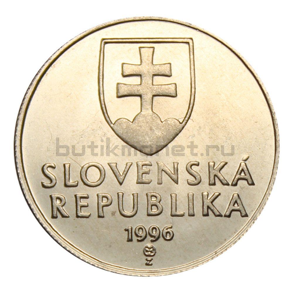 20 геллеров 1996 Словакия