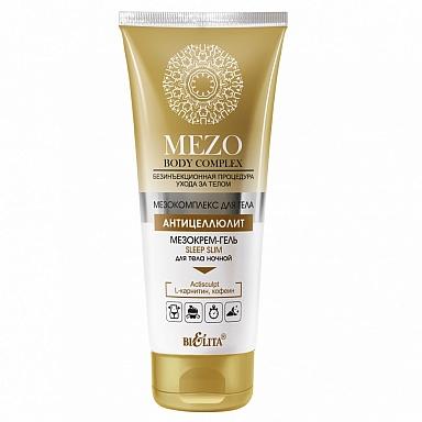 MEZO Body complex МезоКРЕМ-ГЕЛЬ SLEEP SLIM для тела ночной 200 мл