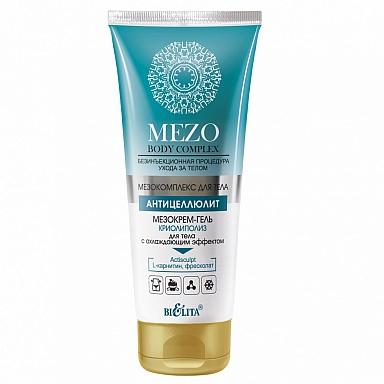 MEZO Body complex МезоКРЕМ-ГЕЛЬ КРИОлиполиз для тела с охлаждающим эффектом 200 мл