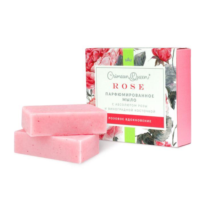 """Парфюмированное мыло """"Розовое вдохновение"""", 100 гр"""