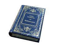 Анна Ахматова - Избранное. Книга в миниатюре