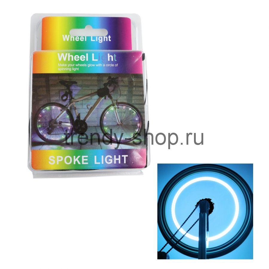Подсветка для велосипедных колес Wheel Light Spoke Light, 20 LED
