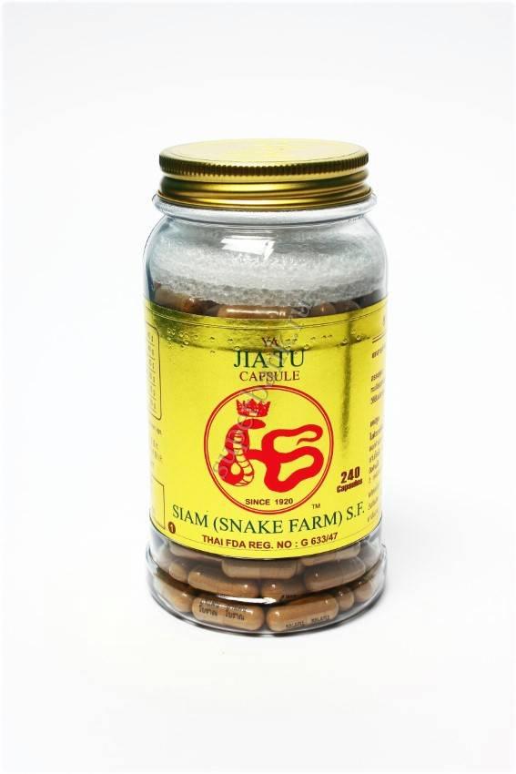 Змеиный препарат Ya Jia Tu Gold от кожных заболеваний SIAM SNAKE