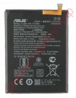 Аккумулятор для Asus ZenFone 3 Max ( ZC520TL ) ( X008D ) ( C11P1611 )