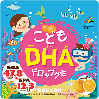 Unimat Riken DHA (Омега-3) для детей - жевательные витамины со вкусом апельсина
